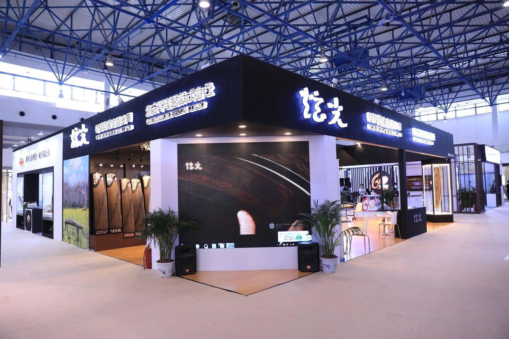 BeijingExhibition20180704