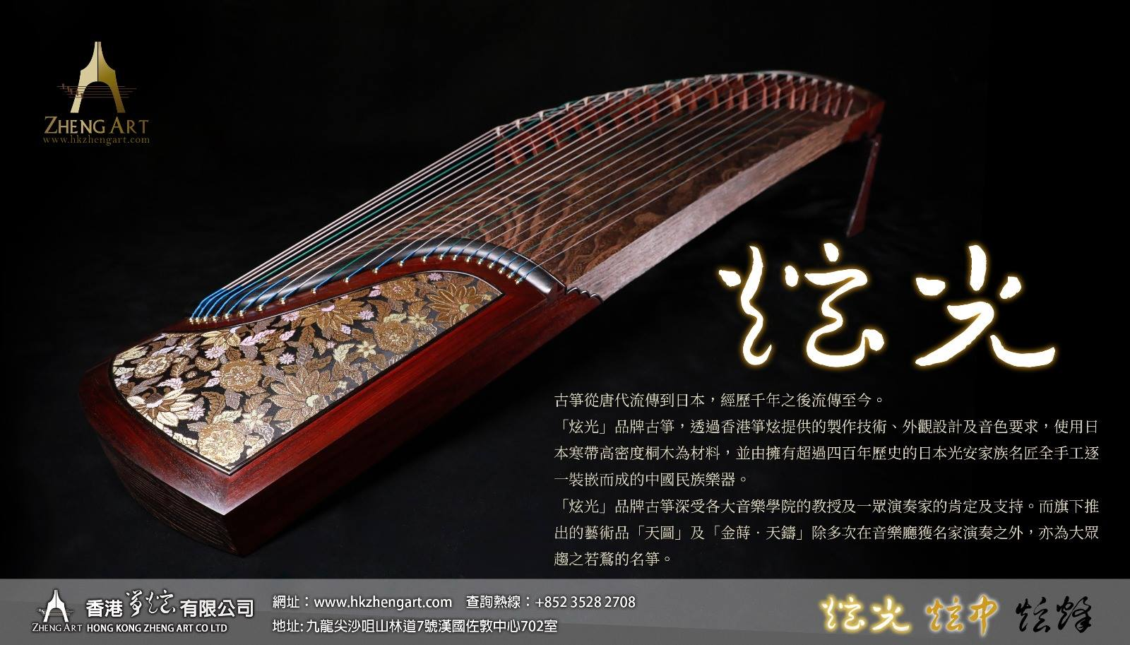 BeijingExhibition20180712