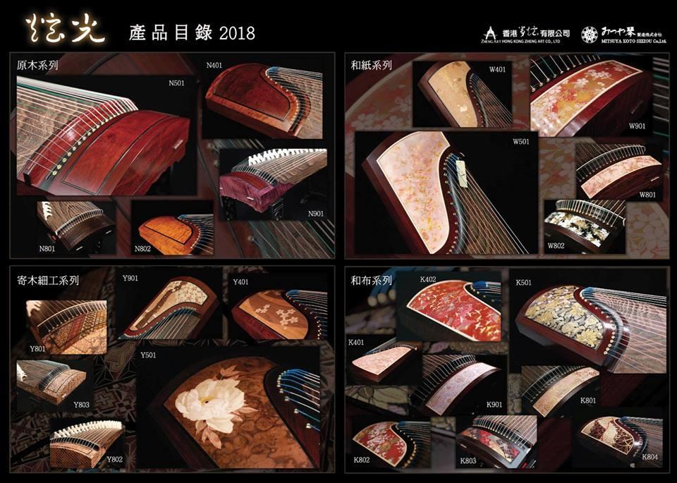 BeijingExhibition20180722