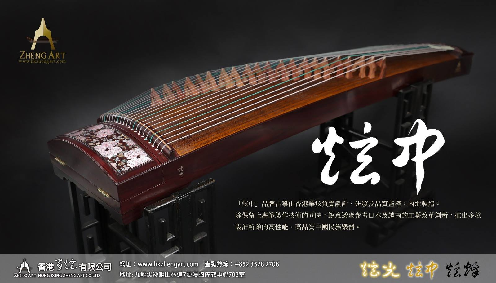BeijingExhibition20180723