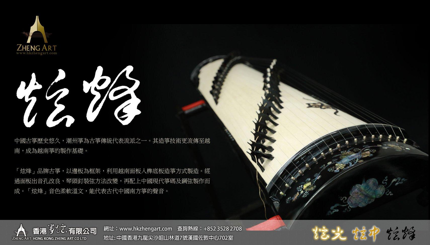 BeijingExhibition20180728