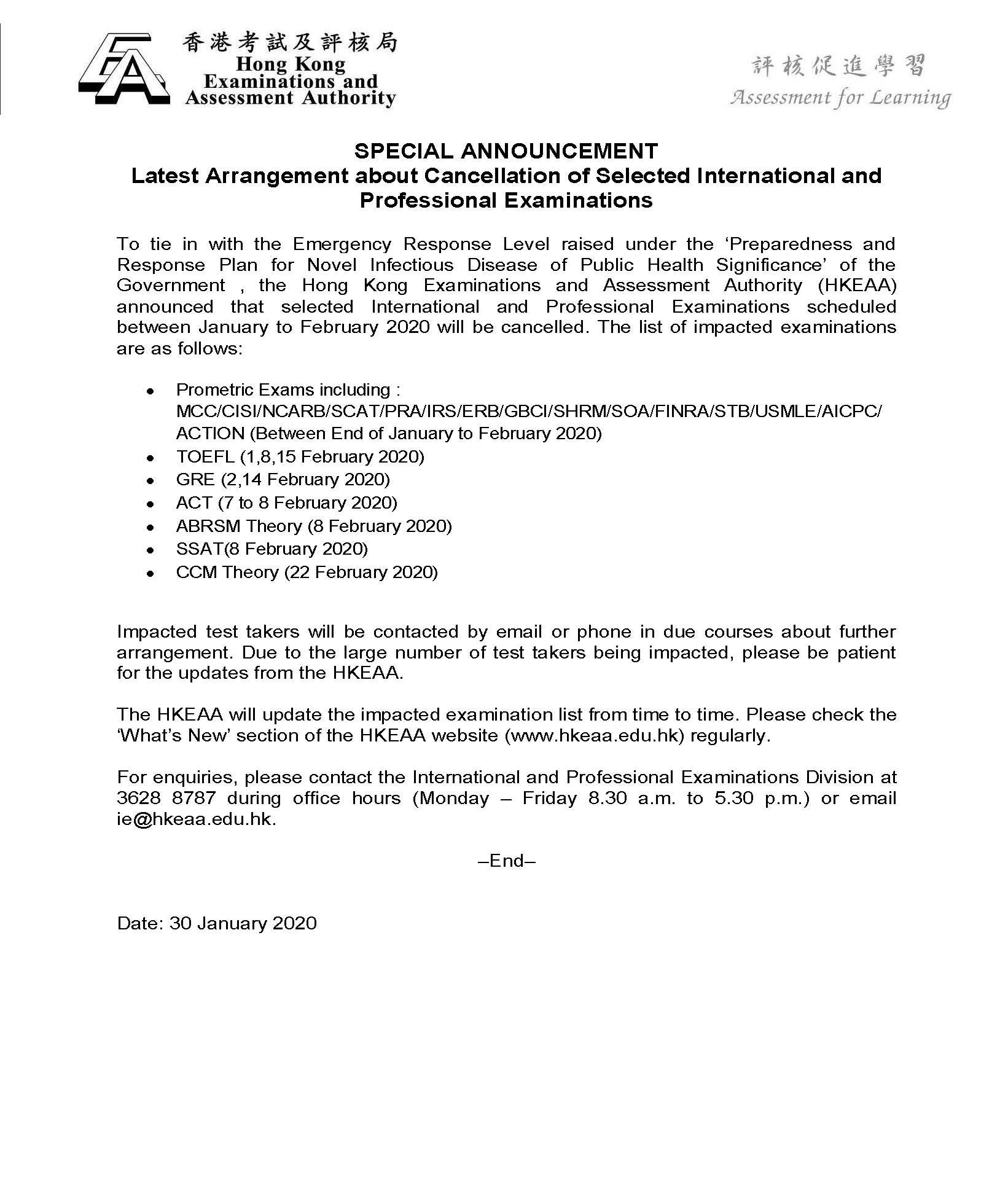 Announcement on special arrangement on cancellation of selected IPED exams 30012020 頁面 2